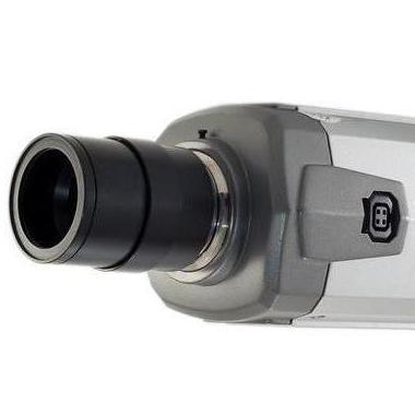 Gehäuse einer Hochgeschwindigkeitskamera